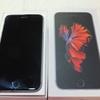 iPhone(アイフォン)買取いたします。(東京 千代田区 秋葉原にお住まいの皆様へ)
