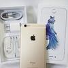 家電 小型 携帯 スマートフォン iPhone アイフォン iPad タブレット PC 買取 千葉 緑区 イオンスタイル 鎌取店 旧ジャスコ 3階 ベンテン