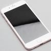 iPhone6S ピンク ローズ ソフトバンク 買取 致しました アイフォン iPad スマートフォン 携帯 小型 家電 買います お売りください ベンテン イオン 鎌取店