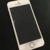 iPhone(アイフォン)買取いたします!(東京:秋葉原にお住まいの皆様へ)