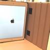 iPhone(アイフォン) iPad(アイパッド) 買取いたします!(東京都、北区 赤羽にお住まいの皆様へ)