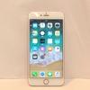 iPhone(アイフォン)iPad(アイパッド)買取いたします!(東京都、北区 赤羽にお住まいの皆様へ)