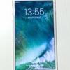 iPhone買取いたします!(栃木県:小山市にお住まいの皆様へ)