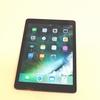iPhone(アイフォン)iPad(アイパッド)買取いたします!(東京都 北区 赤羽にお住まいの皆様へ)