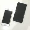 iPhone(アイフォン)買取いたします!(横浜:金沢文庫にお住まいの皆様へ)