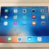 iPhone(アイフォン)iPad(アイパッド)買取いたします!(横浜:金沢文庫にお住まいの皆様へ)